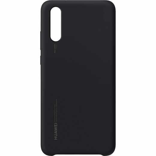 Huawei P20 Silicon Cover Schutzhülle Handyhülle schwarz - wie neu